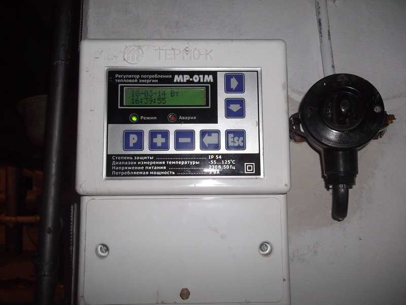 Регулятор потребления теплоэнергии МР-01М
