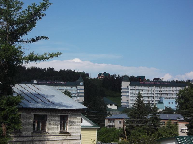 Курорт Белокуриха 13