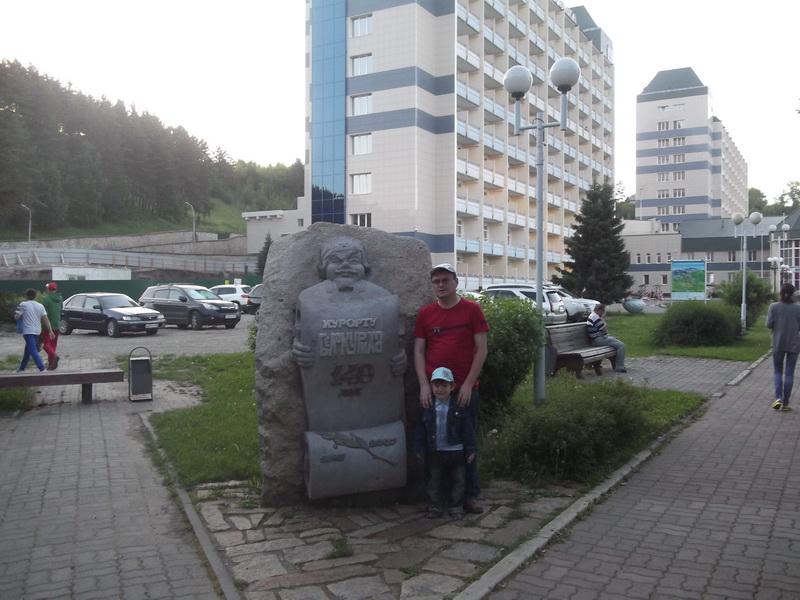 Курорт Белокуриха 25