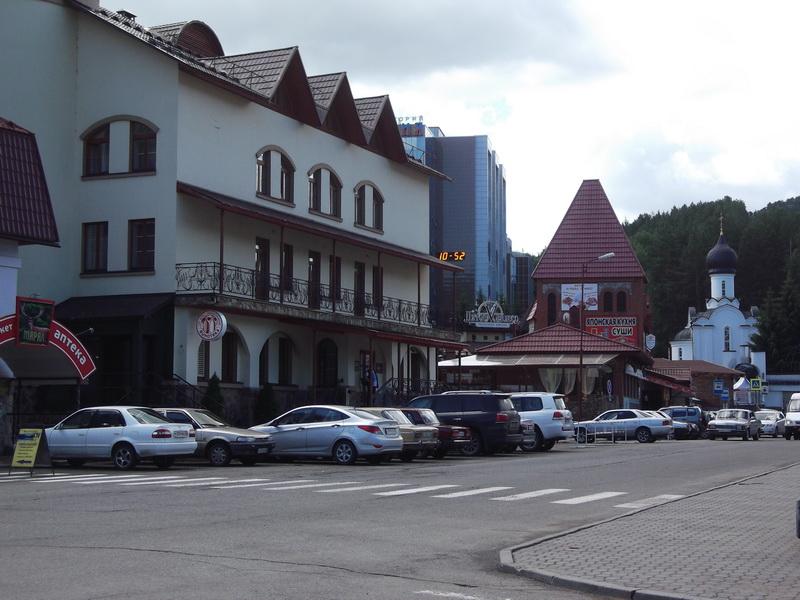 Курорт Белокуриха 6