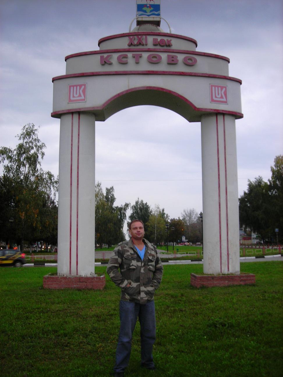 Олег Клышко,5