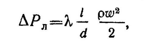 Формула,1