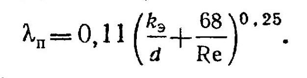 Формула,2