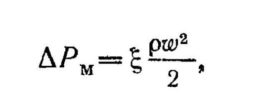 Формула,3