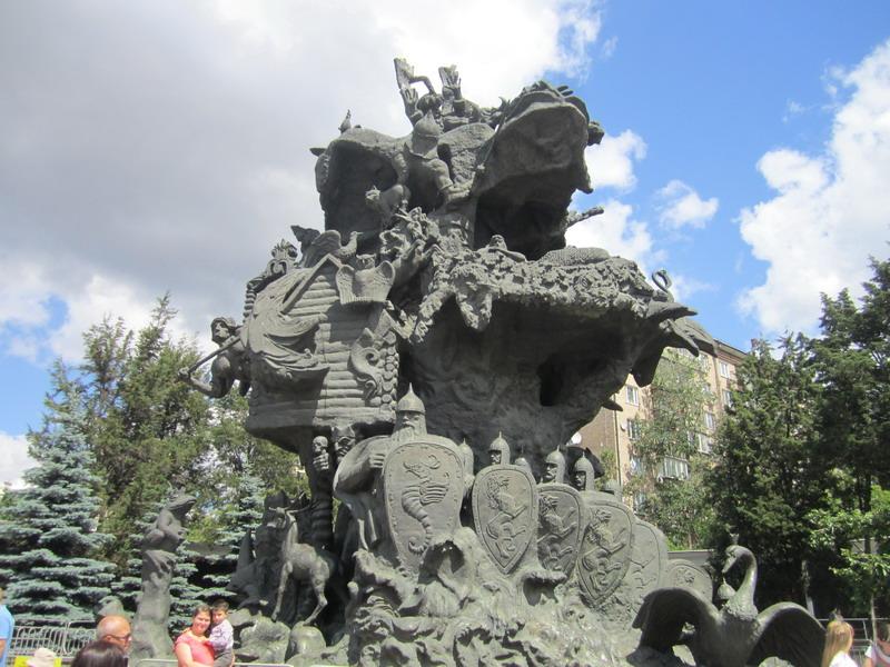 Московский зоопарк,1