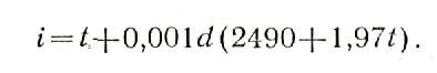 Формула I