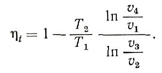 Формула III