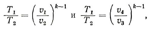 Формула VI