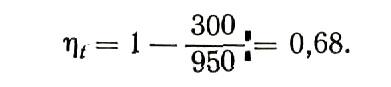 Формула VIII