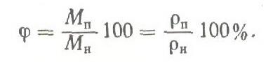 Формула а