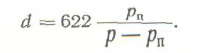 Формула б