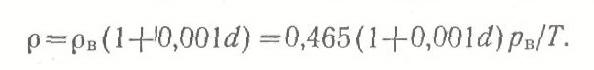 Формула д