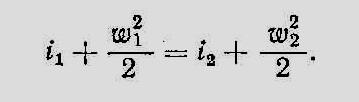 Уравнение 1